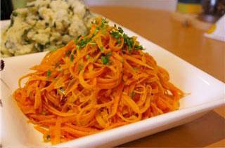 Carrot sambaro